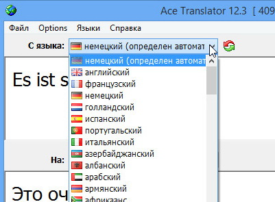 Ace Translator 16.3