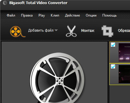 Bigasoft Total Video Converter 6.0.4.6443 + crack