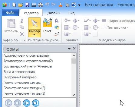 Логотипы скачать бесплатно программы скачать приложение для планшета андроид