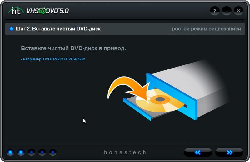 HONESTECH VHS TO DVD5.0 СКАЧАТЬ БЕСПЛАТНО