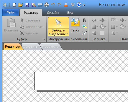 EximiousSoft Banner Maker 5.45 - �������� �������