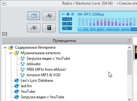jetAudio 8.1.6.20701 Plus
