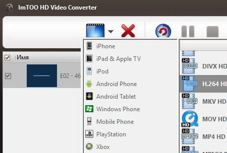 ImTOO HD Video Converter 7.8.12.20151119