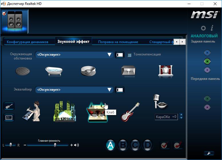 Драйвер hd audio drivers for windows 7.