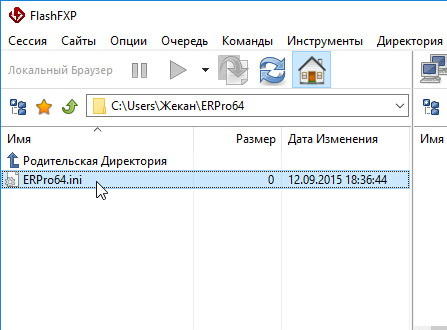 FlashFXP 5.4.0.3970 - Ftp клиент для windows