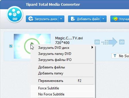Tipard Total Media Converter 9.2.18