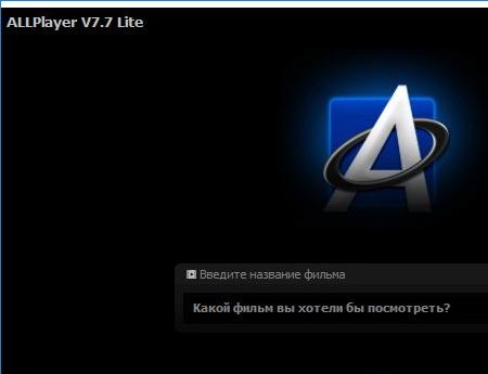 ALLPlayer 7.7.0.0