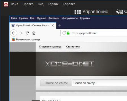 ACDSee Pro 10.4.686 + ключ (На русском)